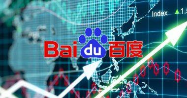 stock news (BIDU Stock)